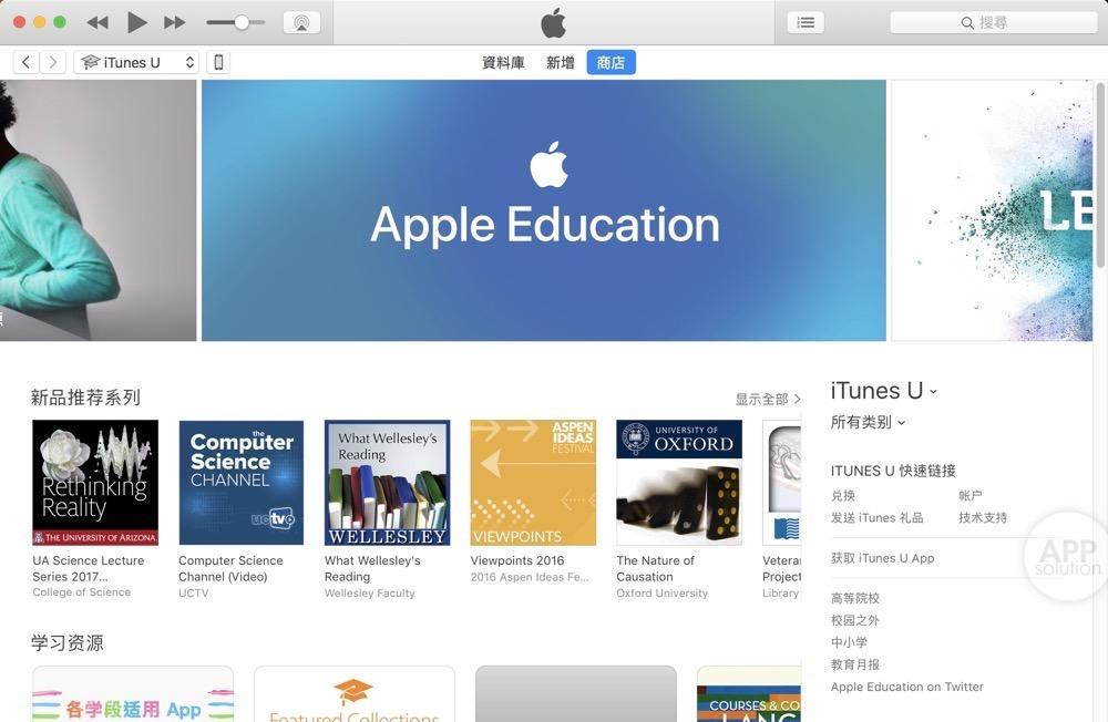 怎样在手机上申��\_该如何利用MIT和iTunesU的开放课程?-知乎