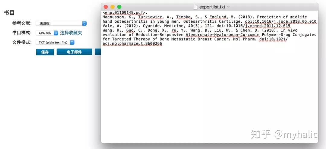 endnote 网页 版