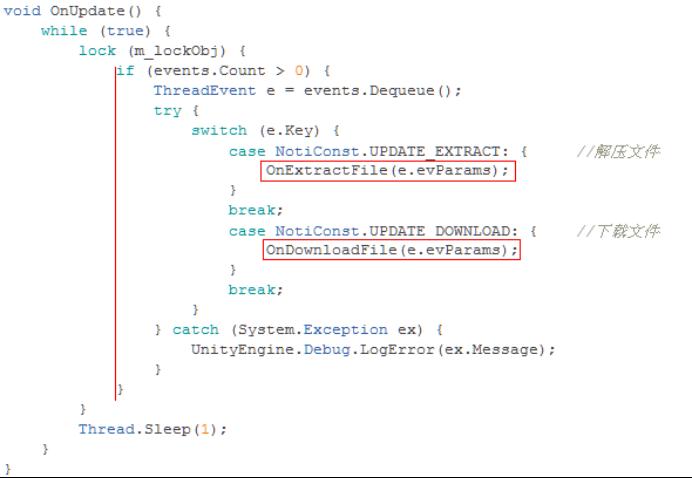 Unity3D热更新LuaFramework入门实战(9)——线程管理器 Unity3D教程 第10张