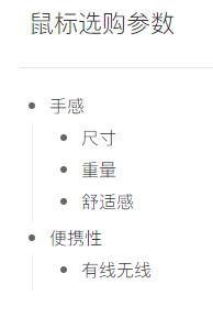 筆記本京東買配鼠標嗎?