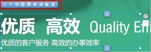 什么网站:有什么建站软件可以快速建网站?-U9SEO