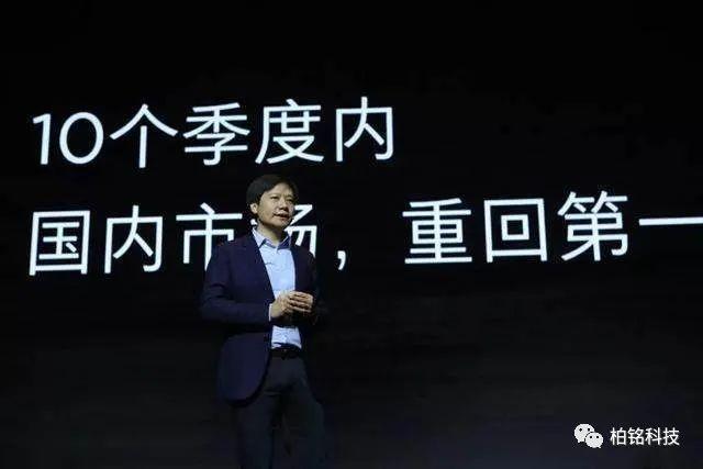 雷军感谢余承东,十个季度重夺中国市场第一或将变成现实