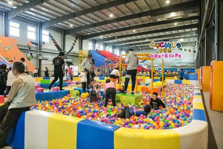 甘南儿童乐园加盟厂家 加盟资讯 游乐设备第1张