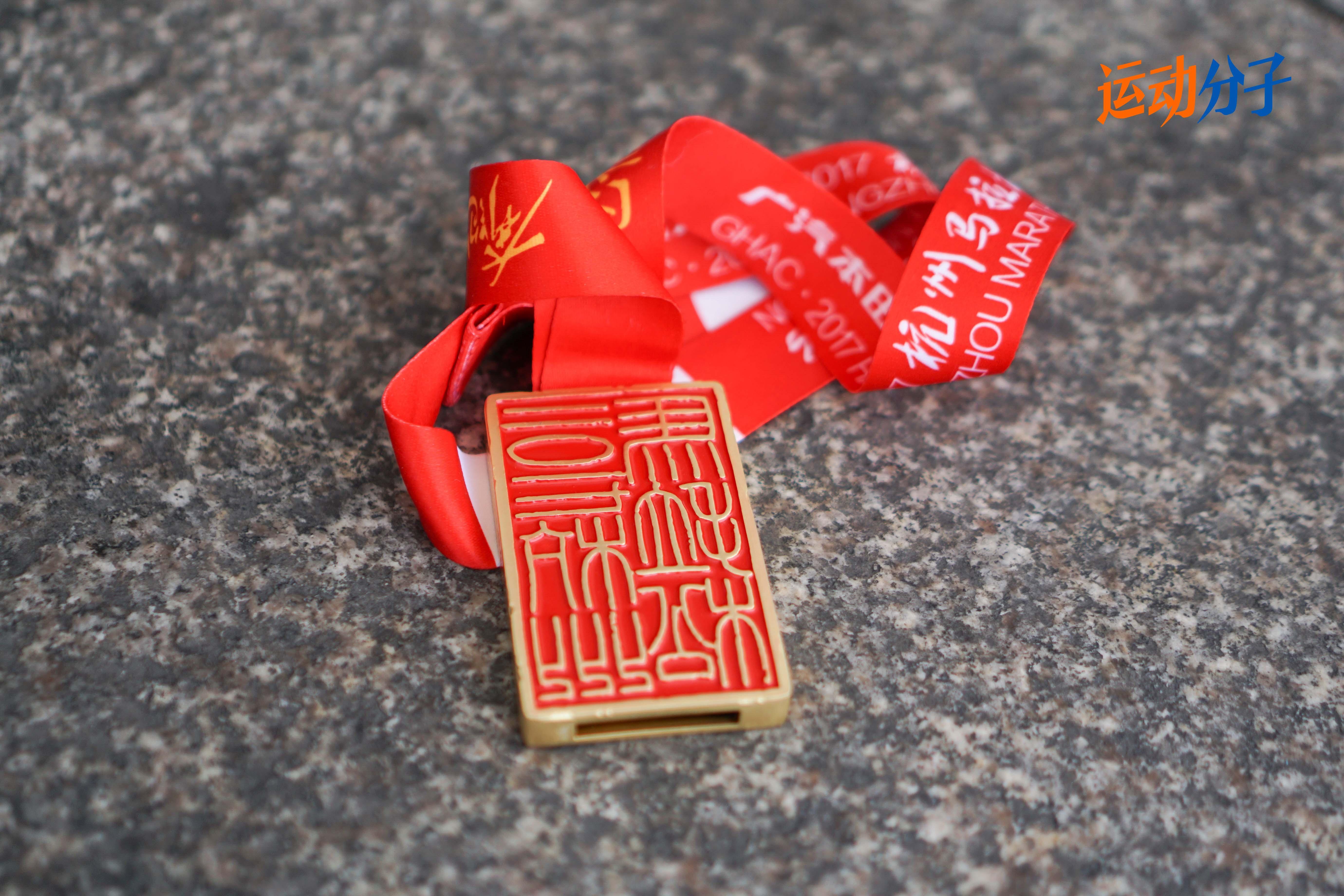 2017杭州马拉松满意度体验报告:最适合跑步的天气,给你一场这样的杭马