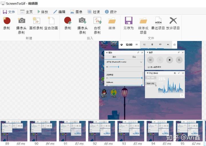 qq录屏软件