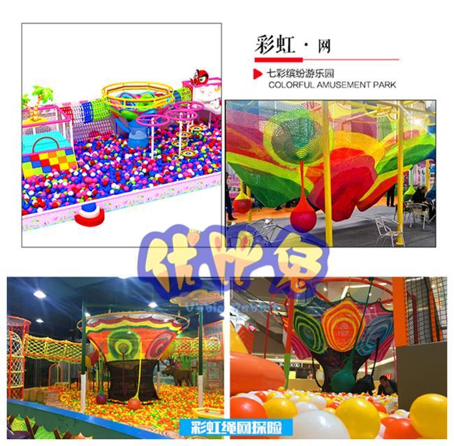 阳泉怎么选择儿童喜欢的游乐设施? 加盟资讯 游乐设备第3张