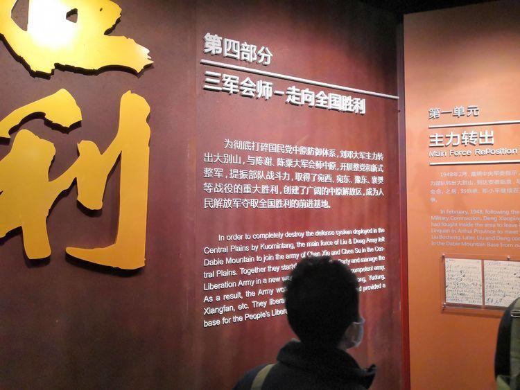 郑州市委党校公务员任职二班开启学习大别山精神之旅