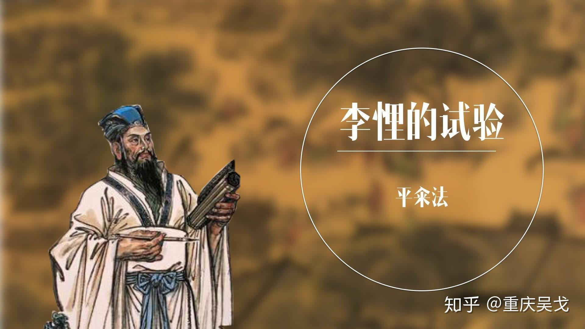 儒法之争_如何评价《诗经•硕鼠》? - 知乎