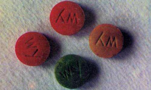 毒品科普 | 冰毒的孪生兄弟-麻古
