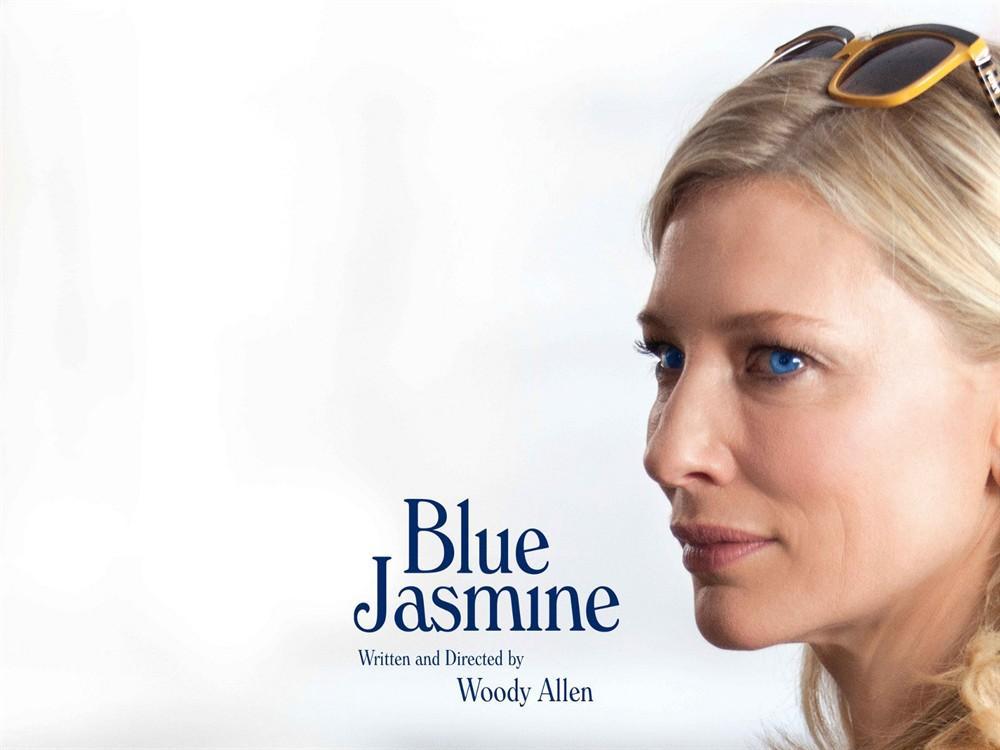 《蓝色茉莉》明明是一部讲为婚外情的电影,为什么没有床戏?