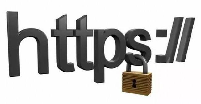 一步步教你把HTTP网站免费转成HTTPS网站