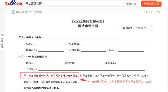 企业网站源码 无版权(精品电子书网站源码(大型电子书下载网源码)) (https://www.oilcn.net.cn/) 网站运营 第2张