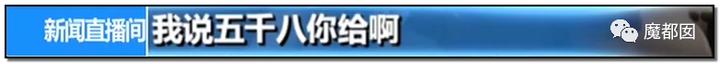 """震怒全网!云南导游骂游客""""你孩子没死就得购物""""引发爆议!78"""