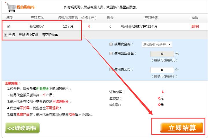 长尾词推广工具首推乐云seo 数字化营销人员必备工具–SEMRush SEO综合分析工具-U9SEO