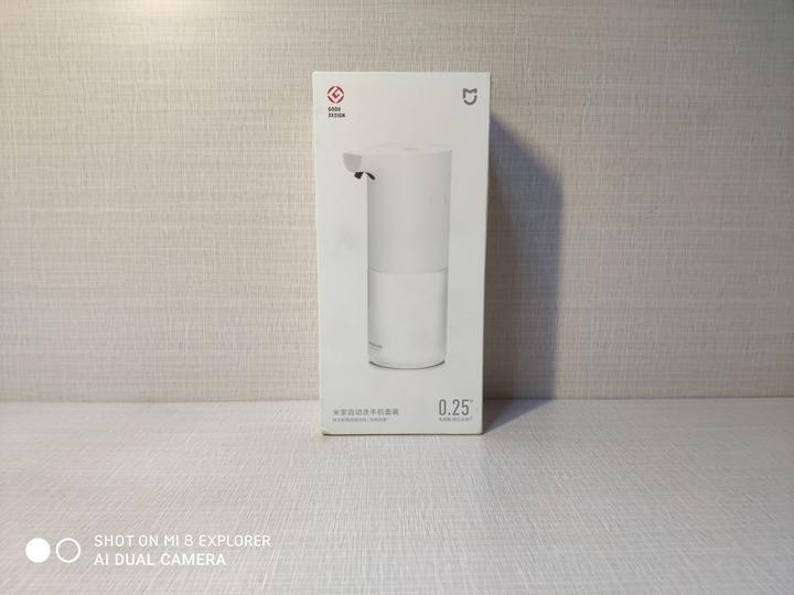 感应出泡,79元的米家自动洗手机值不值得入手?