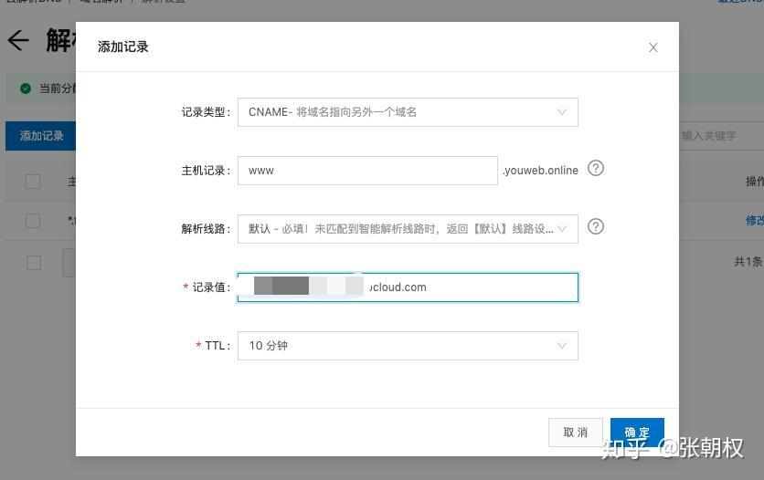 怎么网站:如何申请网站空间?-U9SEO
