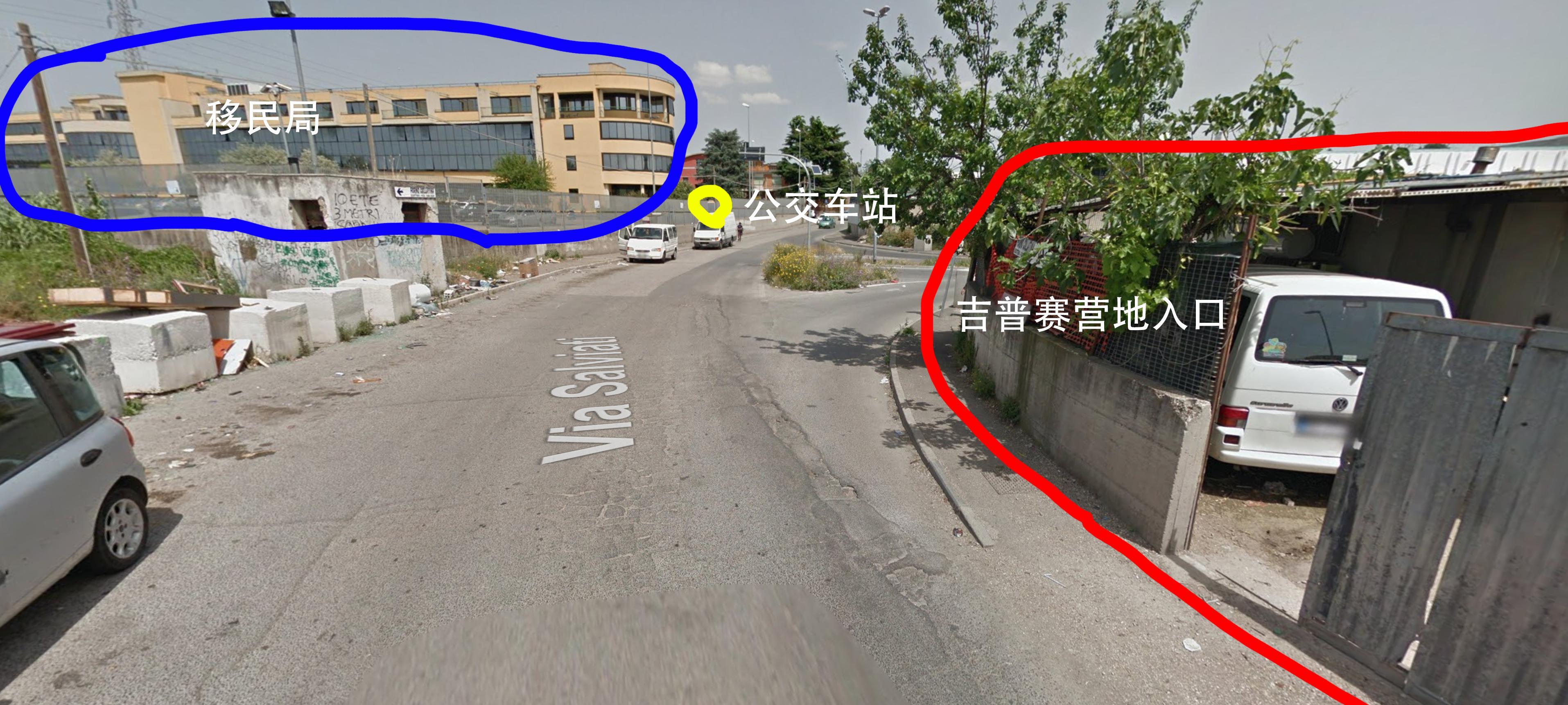 中国 罗马/移民局、公交车站和吉普赛营地:公交车站距离吉普赛营地最近的...