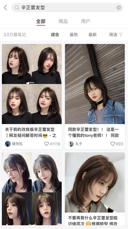 """同款_辛芷蕾发型,哪些人剪完会变""""高晓松"""" - 知乎"""