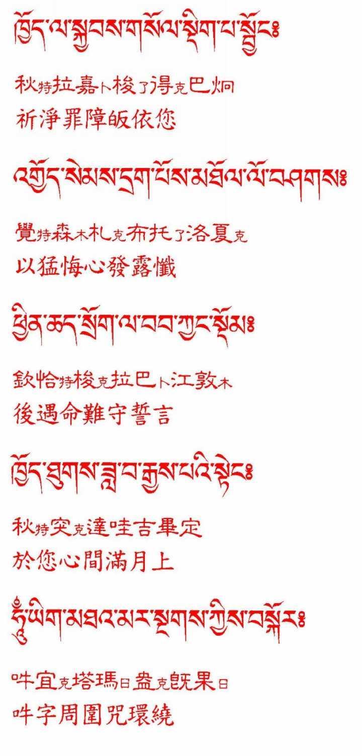 切命根照_你所不知道的藏族—藏区鬼神的命根儿 - 知乎