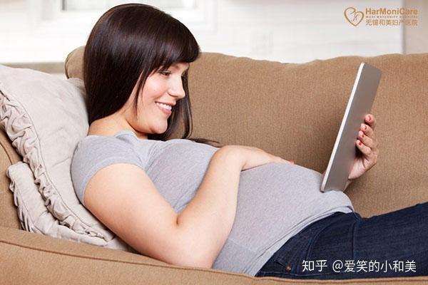 妊娠 中毒 症 症状