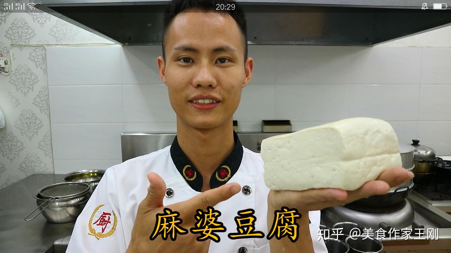 """子弹头泡辣椒_厨师长教你:""""麻婆豆腐""""的正宗做法,麻香味十足 - 知乎"""