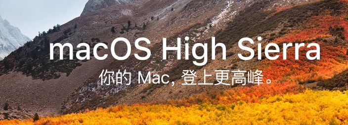 macOS系统上读写Linux的ext4分区方法