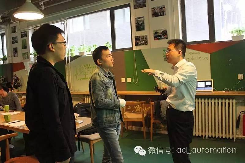 """1月7日下午3点中关村创业大街线下沙龙通知-主题""""多CampaignPDB"""""""