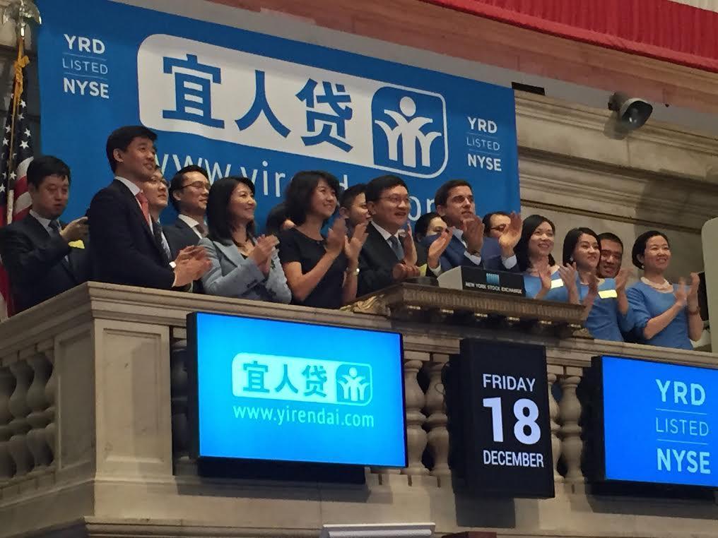 宜信宜人贷(Yirendai)投资者面临的风险有多大?