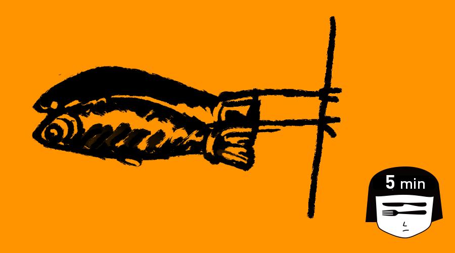 咸鱼小百科:不腐烂的自尊