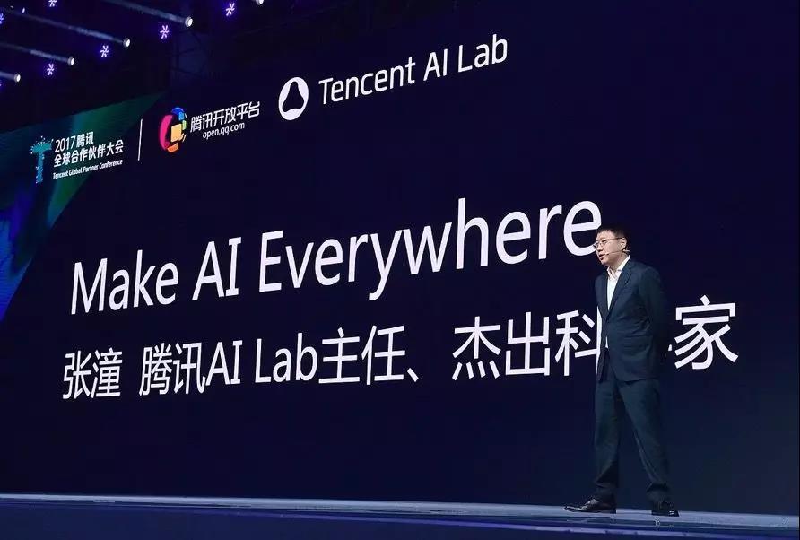 【AI】突发!腾讯AI Lab主任张潼离职,或将返回学界