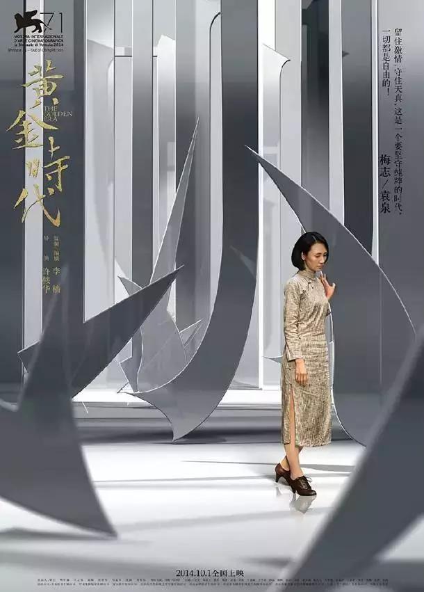 我是韩国人_优秀的电影海报设计是怎样的? - 知乎
