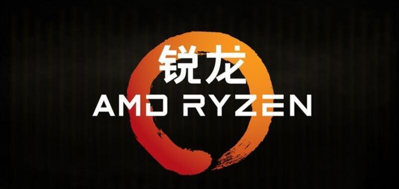 2020电脑配置清单AMD指南