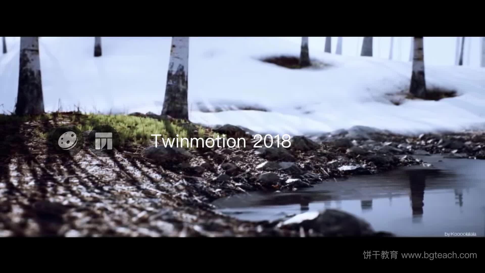Twinmotion 2018准备要干掉3dsMax了,顺便连Lumion也干掉! - 知乎
