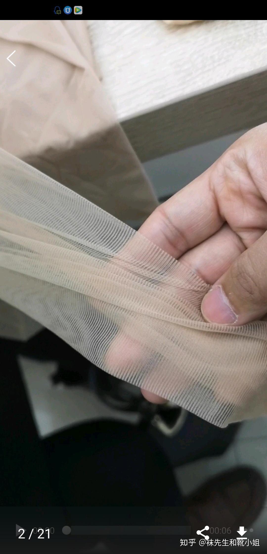 天鹅绒丝袜_什么品牌的丝袜既薄,又不容易刮坏? - 知乎