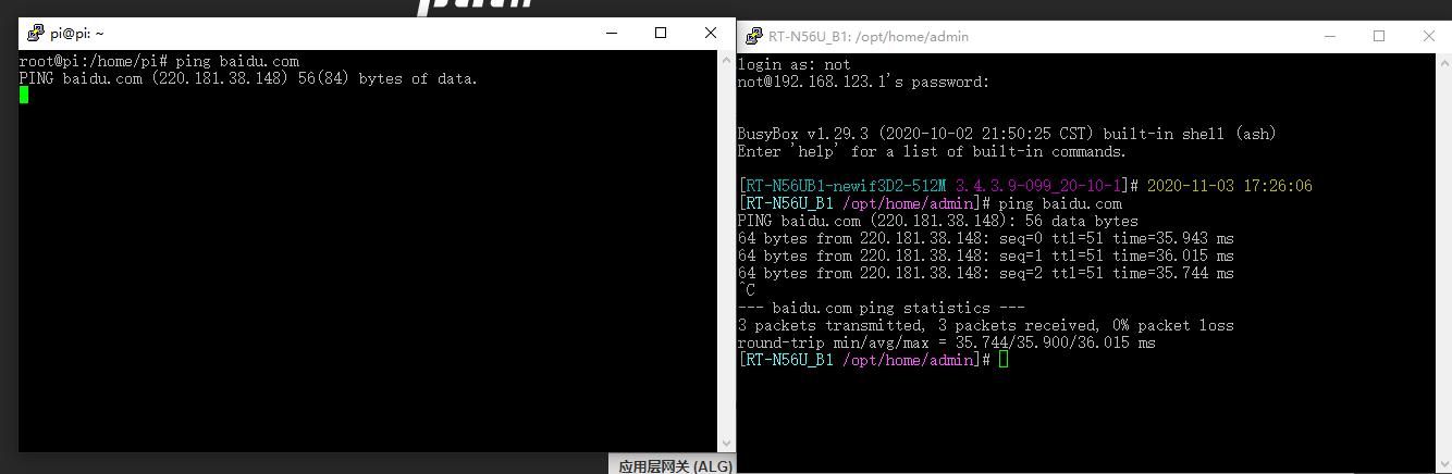 从运营商角度来考虑为什么NAT不能搭建服务器?