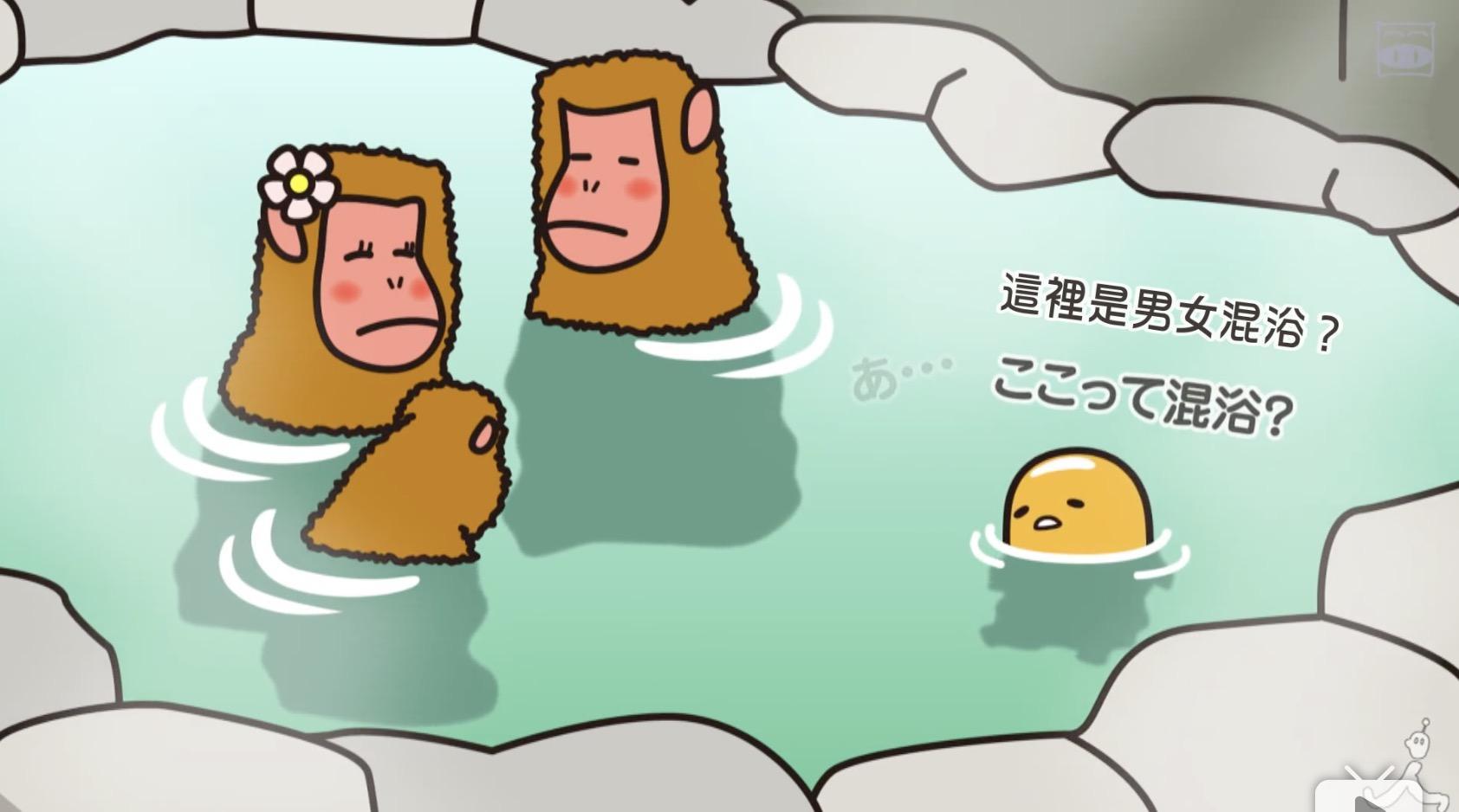 每个人骨子里都有一个懒蛋蛋の呆萌日本游