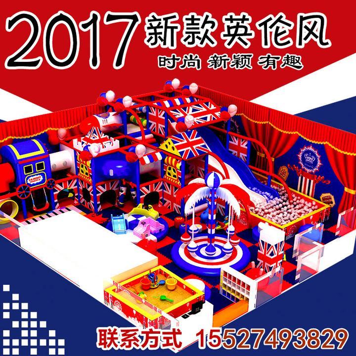阳泉儿童乐园厂家设备 加盟资讯 游乐设备第2张