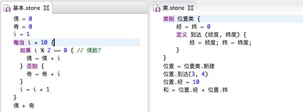 重拾《 两周自制脚本语言 》- Eclipse插件实现语法高亮