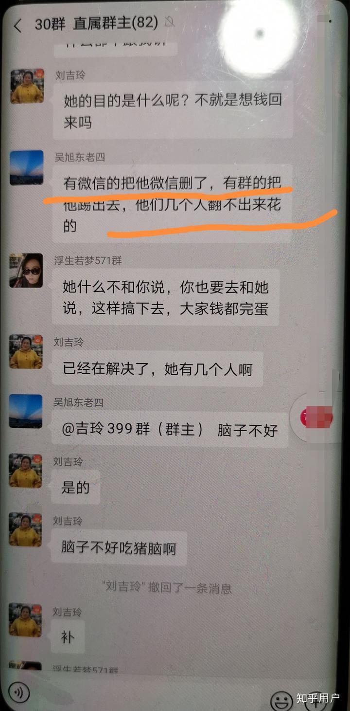 mark交易所最新消息: 苏州警方已经立案侦查头寸管理data交易所等骗局!-大性感