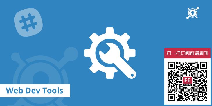 NodeJS  工程师必备的 8 个工具