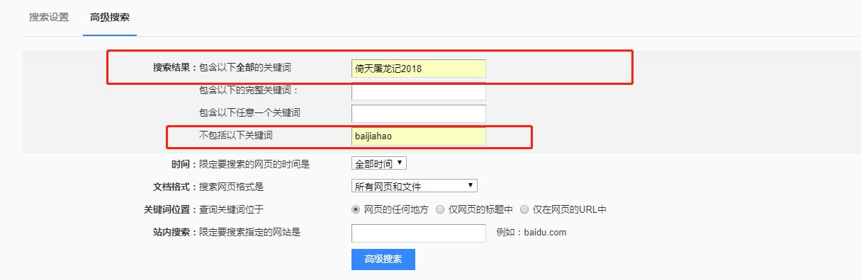 WordPress 百家号同步插件:Fanly Baijiahao - 泪雪博客
