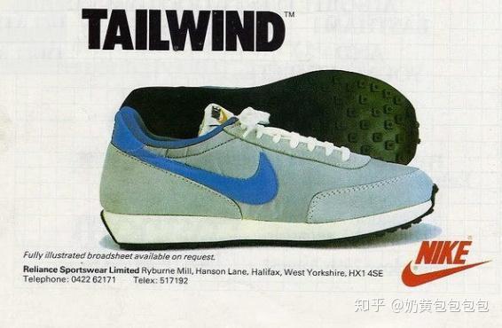 有没有什么球鞋的冷知识呢?