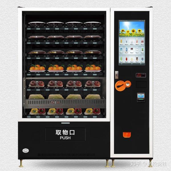 自动售货机怎样才能自己创业,这套流程能帮你