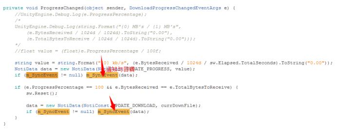 Unity3D热更新LuaFramework入门实战(9)——线程管理器 Unity3D教程 第12张