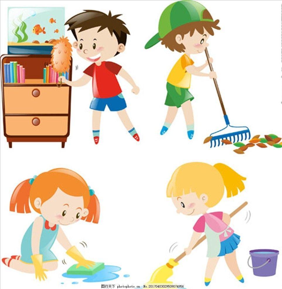 我看爸爸妈妈做恩爱_做家务让孩子更优秀-知乎