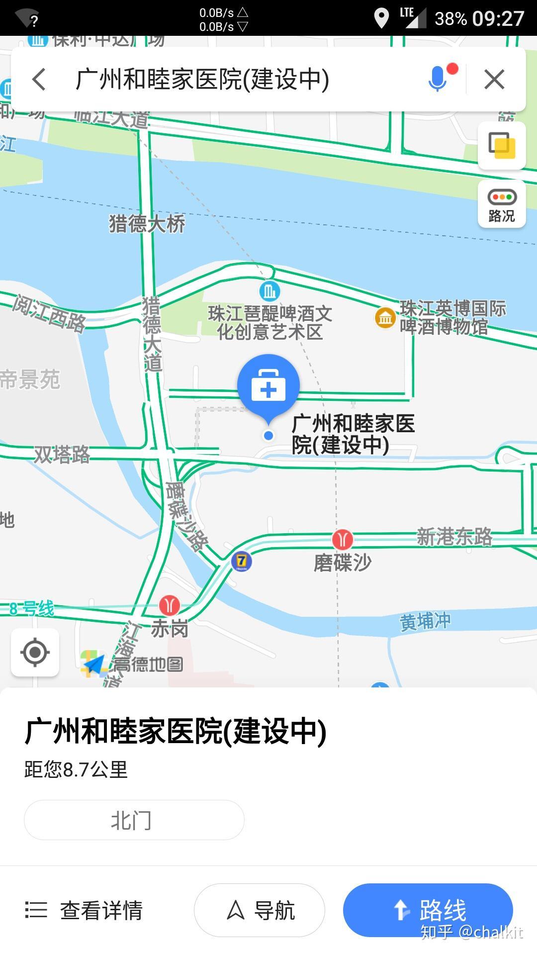 如何看待广州和睦家的收费?