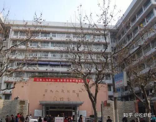上海第九医院微整形_北京八大处VS上海九院整复科 - 知乎