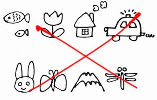 「請不要給孩子教這些成人創造出來的簡筆畫」的圖片搜尋結果
