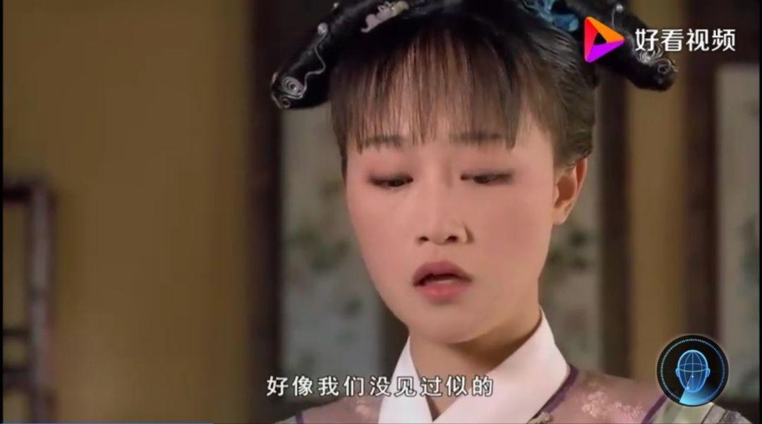 外国人怎么看甄嬛传_如何评价《甄嬛传》中安陵容的一生? - 知乎