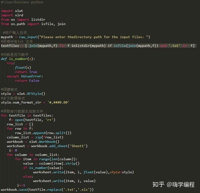 十几行Python代码轻松实现txt转xls,方便快捷- 知乎